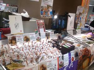 タカシマヤ柏店