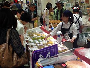 松坂屋名古屋本店