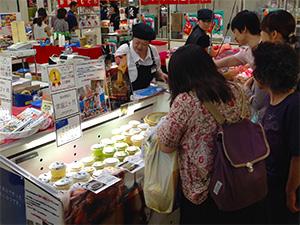 小田急新宿店