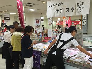 松坂屋静岡