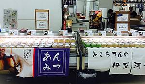 三越名古屋栄店