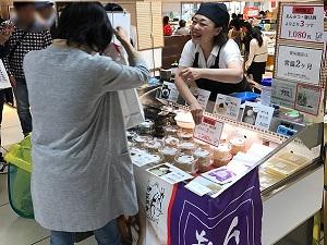 JR名古屋タカシマヤ