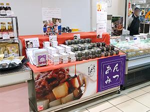 京阪百貨店守口店
