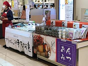 京阪百貨店 すみのどう店