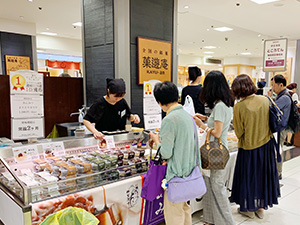 名古屋三越 栄店