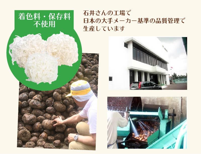 石井さんの工場で日本の大手メーカー基準の品質管理で生産