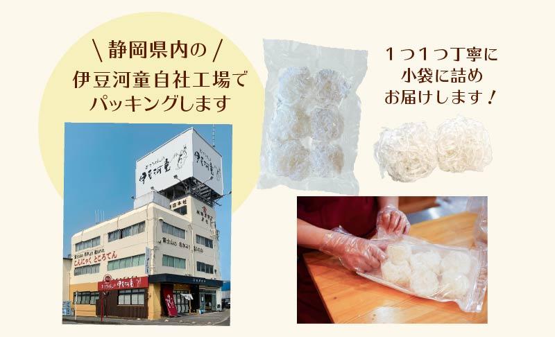 静岡県内の伊豆河童自社工場でパッキングします