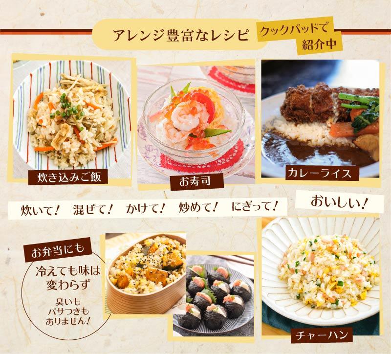 豊富なレシピ