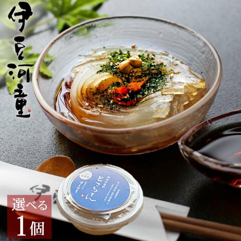 柿田川名水ところてん 13種から選べる カップ入り