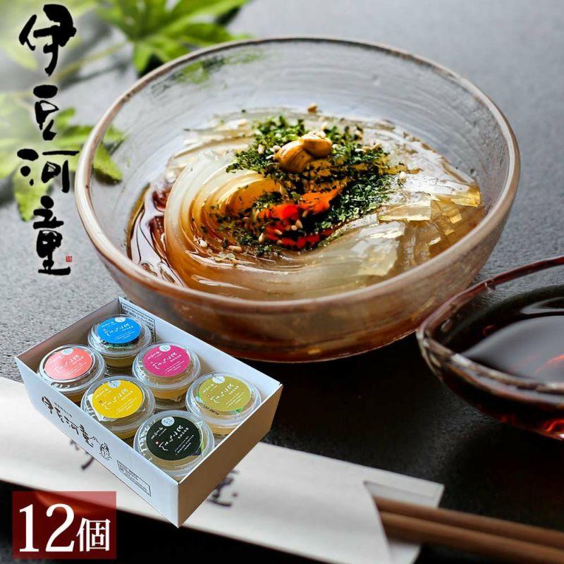 柿田川名水ところてん12個セット 13種から選べる カップ入り