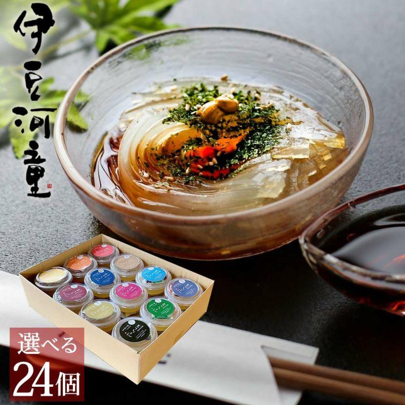 柿田川名水ところてん24個セット 13種から選べる カップ入り