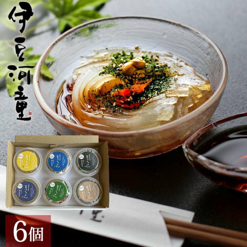 柿田川名水ところてん6個セット 13種から選べる カップ入り