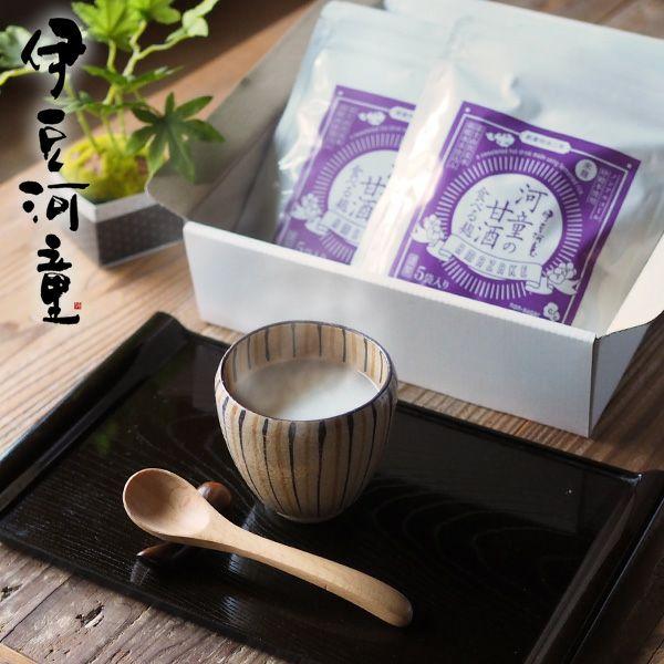 ギフト甘酒使い切小分けタイプ米麹と米だけで作ったノンアルコール甘酒送料無料砂糖不使用